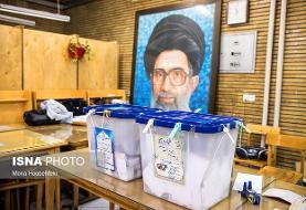 جدول آخرین نتایج انتخابات مجلس تا ساعت ۹:۳۰ شنبه
