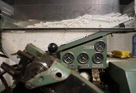 کشف کارخانه زیرزمینیِ سیگار تقلبی در اسپانیا