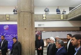(تصویر) روحانی از ستاد انتخابات کشور بازدید کرد