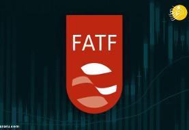 «FATF» یک روزنه را برای ایران باز گذاشت