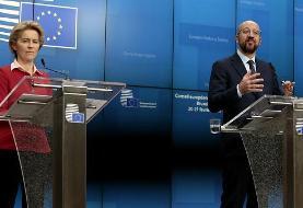 رایزنی سران اروپا برای تصویب بودجه بلند مدت به نتیجه نرسید
