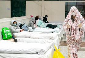 South Korea accepted that its efforts to stop the coronavirus infecting the country failed, and ...