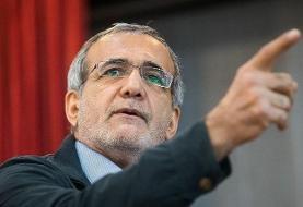 نتایج غیررسمی انتخابات مجلس در تبریز | وضعیت مسعود پزشکیان