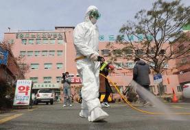 Coronavirus updates: South Korea reports big jump in cases, virus spreading in Chinese prisons