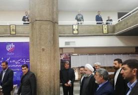 رئیس جمهوری از ستاد انتخابات کشور بازدید کرد