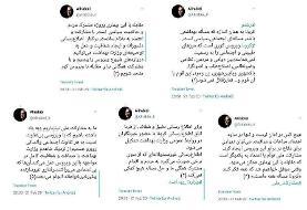واکنش متفاوت سخنگوی دولت به آمار کرونا در ایران | کرونا «نظامی - ...