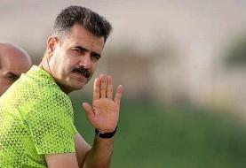 استعفای پورموسوی از سرمربیگری تیم فوتبال جوانان