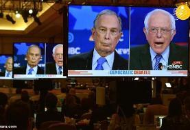 روسیه در اندیشه پیروزی مجدد ترامپ!