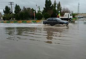 اعلام هشدار در خصوص احتمال وقوع سیلاب در مناطق غربی کشور