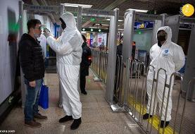 زنِ لبنانی ویروس کرونا را از قم به بیروت برد!