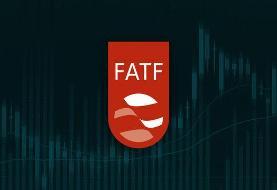 فوری | ایران در لیست سیاه FATF قرار گرفت