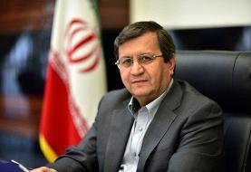 واکنش همتی به قرار گرفتن ایران در لیست سیاه FATF