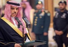 ادعاهای عجیب وزیر خارجه عربستان علیه ایران