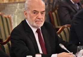 نشست کمیته وزارتی عراق با ایرج مسجدی برای مقابله با کرونا