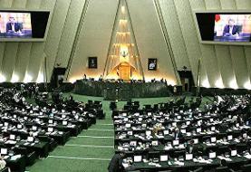وزیر بهداشت دوشنبه درباره «کرونا» به مجلس گزارش میدهد