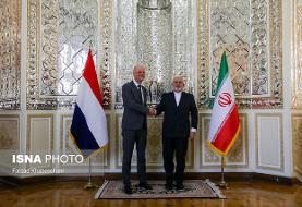برگزاری دور اول گفتوگوهای وزرای خارجه ایران و هلند