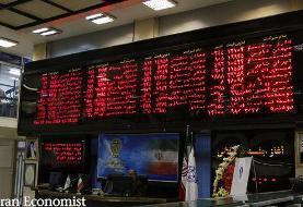 روند بازار سرمایه تحت تاثیر FATF  قرار نگرفت
