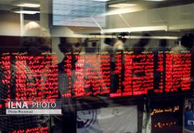 هشدار سازمان بورس به سهامداران پس از اقدام FATA: هیجانی نشوید