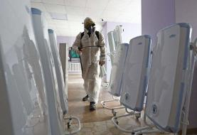 US accuses Russia of huge coronavirus disinformation campaign