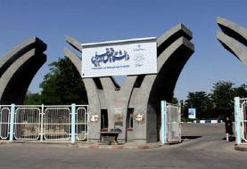 دانشگاههای استان اردبیل تعطیل شدند