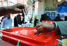 نتیجه نهایی حوزه های انتخابیه اهواز، کارون، باوی، حمیدیه و دزفول