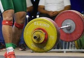 حضور وزنهبرداران ایرانی در لیست جدید کنترل دوپینگ فدراسیون جهانی