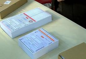 تازهترین نتایج انتخابات مجلس یازدهم/ انتخابات در «بیجار» به دور دوم کشیده شد+اسامی