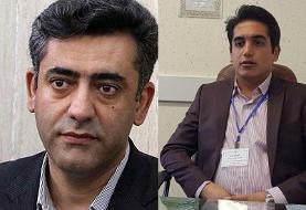 نتایج قطعی و نهایی انتخابات مجلس در استان کردستان اعلام شد