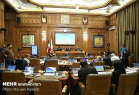 کلیات لایحه «ضوابط تشکیلاتی شهرداری تهران» تصویب شد