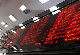 بورس با افزایش ۳۱۱۱ واحدی رکورد بینظیری به ثبت رساند