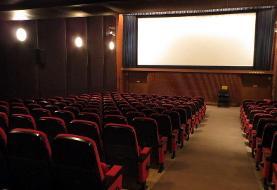 فروش سینما در ۱۱ ماه اول سال اعلام شد/ کاهش مخاطبان