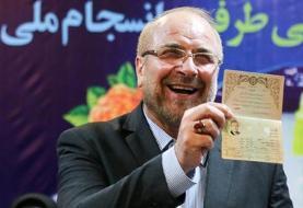 اولین نتایج غیررسمی از آرای حوزه انتخابیه تهران / قالیباف صدرنشین است