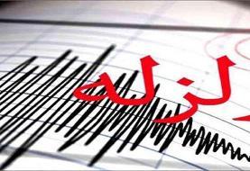 نخستین جزئیات از زلزله ۵.۷ ریشتری در آذربایجان غربی