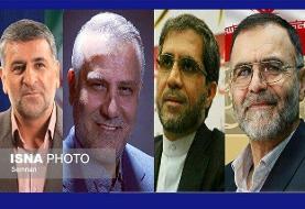 منتخبین هر ۴ حوزه استان سمنان اعلام شدند/ خانی نماینده شاهرود شد