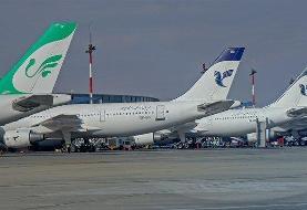 هواپیمای استقلال به دلیل نقص فنی به مهرآباد برگشت