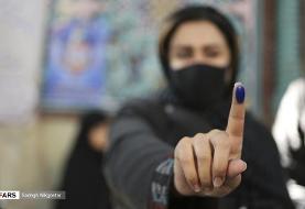 نتایج غیررسمی انتخابات: ۲۲۱ اصولگرا، ۱۶ اصلاح طلب