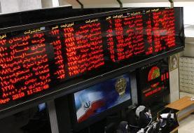 سهامداران بازار بورس هیجانی نشوند