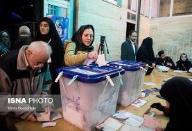 چگونگی برگزاری مرحله دوم انتخابات مجلس