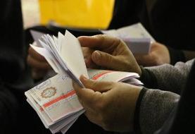 نتایج غیررسمی انتخابات مجلس: ۲۲۱ اصولگرا، ۱۶ اصلاح طلب + جدول