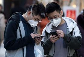 تغییر دستورالعمل مقامات بهداشتیِ آمریکا برای کنترل شیوع کروناویروس