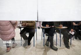 جدول کاندیداهای راهیافته به مرحله دوم انتخابات مجلس یازدهم