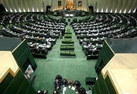 پیشنهاد آقای نماینده از تریبون مجلس: برای قطع زنجیره کرونا مثل چین برخورد نظامی کنیم /نمیشود شل ...