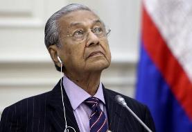 ماهاتیر محمد، نخست وزیر مالزی استعفا کرد