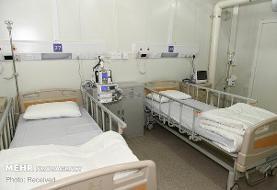 اختصاص بیمارستان های ویژه بستری بیماران کرونا