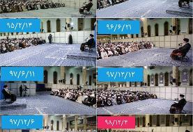 پاسخ تصویری خبرگزاری فارس به شایعه سازی خارجی درباره جلسه درس خارج فقه امروز رهبر انقلاب
