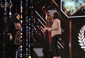 کارگردان ایرانی جایزه زنان برتر و موفق جهان اسلام را دریافت کرد
