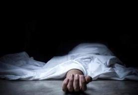 ماجرای مردی که پدر و مادر همسر سابقش را کشت و خودکشی کرد!