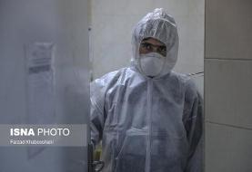 فوتشدگان کرونایی به خانواده آنها تحویل داده نمی شود