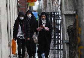 کرونا در ایران؛ جدیدترین اخبار و گزارشها از کرونا در قم و سایر شهرهای ایران
