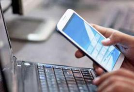کیفیت اینترنت ثابت در گرو ادغام شرکتها